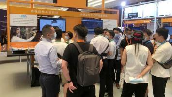 AMA multiplie la partenariats commerciaux à l'international notamment en Chine où elle participe à des salons comme celui  d'Amazon Web Services (AWS) China Summit, Shanghai China Expo Center