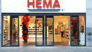 Ouverture de Hema : le 1er juillet à 9h, au 60 rue Jean Jaurès à Brest