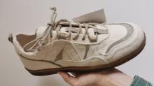 MMEA, chaussure 100% végétale et biodégradable made by Umoja