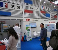 BCI accompagnement entreprises bretonnes au salon Quigdao en Chine